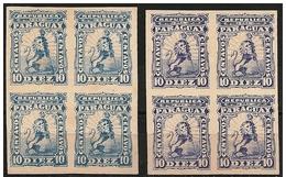 Paraguay: Prova, épreuve, Proof, Leone Araldico, Heraldic Lion, Lion Héraldique