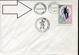 21936 Romania, Special Postmark 1970 World Football Champ. Mexico 1970  Match Romania Vs Brasil