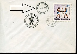 21937 Romania, Special Postmark 1970 World Football Champ. Mexico 1970  Match Romania Vs Czechoslovakia