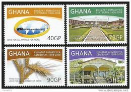 Ghana 2008 Khilafat Movement Wheat School Hospital MNH - Ghana (1957-...)