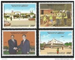 Cameroun Cameroon 2011 China Cooperation Optical Fibre Hospital Sport Stadium Presidents Biya Hu Jintao Yv 924-927 Mint - Kameroen (1960-...)