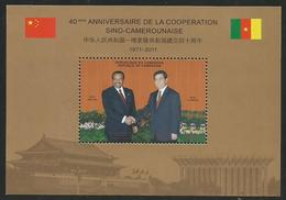 Cameroun Cameroon 2011 China Cooperation Presidents Paul Biya Hu Jintao Yv Bf 39 MS Mint - Kameroen (1960-...)
