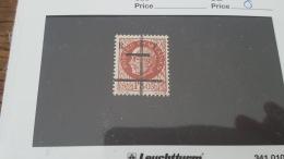 LOT 355097 TIMBRE DE FRANCE NEUF*