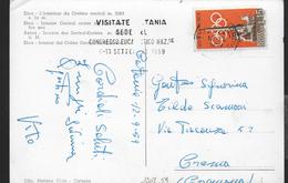 "ANNULLO A TARGHETTA ""VISITATE CATANIA...""  UFF. CATANIA - ORNAGHI 1207.59 SU CARTOLINA VULCANO ETNA"