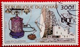République Du Tchad .  U.I.T 300 Frs . Ancien Téléphone - Chad (1960-...)