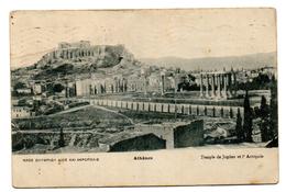 Tarjeta Postal Circulada De Atenas. - Grecia