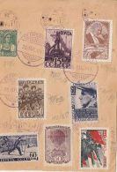 FACTORY, TCHAIKOVSKY, ARMY, SKIING, BALLOONS, MAYAKOVSKY, WOMAN, STAMPS ON PAPER, 1941, RUSSIA - 1923-1991 USSR