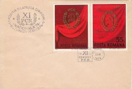 ROMANIAN COMMUNIST PARTY, SPECIAL POSTMARK AND STAMP ON COVER, 1974, ROMANIA