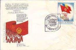 ROMANIAN COMMUNIST PARTY CONGRESS, SPECIAL COVER, 1982, ROMANIA