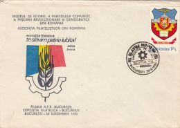 BELOVED HOMELAND PHILATELIC EXHIBITION, SPECIAL COVER, 1980, ROMANIA