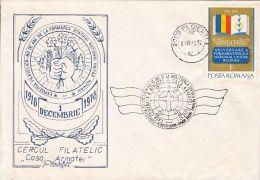 GREAT UNION ANNIVERSARY, SPECIAL COVER, 1978, ROMANIA