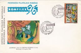 ROMANIA-ISRAEL PHILATELIC EXHIBITION, YOUTH DAY, CHILDRENS PAINTING, SPECIAL COVER, 1996, ROMANIA