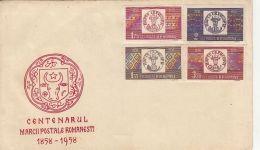ROMANIAN STAMP'S CENTENARY, COVER FDC, 1958, ROMANIA