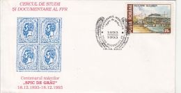 KING CHARLES 1ST WHEAT EAR STAMPS CENTENARY, SPECIAL COVER, 1993, ROMANIA