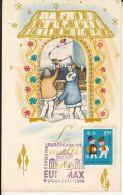 NEW YEAR CUSTOMS, CHILDRENS CAROLING, CM, MAXICARD, CARTES MAXIMUM, 1974, ROMANIA