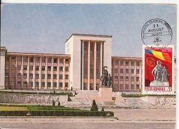 ANTIFASCISM FIGHTERS MONUMENT, BUCHAREST MILITARY ACADEMY,  CM, MAXICARD, CARTES MAXIMUM, 1977, ROMANIA