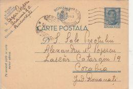KING CHARLES 2ND, BUCHAREST NORTH RAILWAY STATION AMBULANCE POSTMARK, PC STATIONERY, ENTIER POSTAL, 1940, ROMANIA