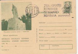 TIMISOARA- SOLDIERS MONUMENT, PC STATIONERY, ENTIER POSTAL, 1976, ROMANIA