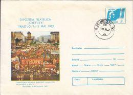 COMMUNIST MANIFESTATION, COVER STATIONERY, ENTIER POSTAL, 1982, ROMANIA