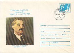 GHEORGHI DIMITROV, BULGARIAN POLITICIAN, COVER STATIONERY, ENTIER POSTAL, 1982, ROMANIA