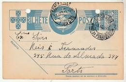 Postal Stationery * Portugal * Minas Da Panasqueira * Fundão * 1941 * Holed