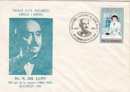 HEALTH, MEDICINE, NICOLAE GH. LUPU, SPECIAL COVER, 1984, ROMANIA - Medicina