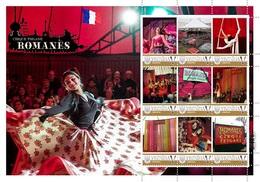 Ukraine. Circus Romanes Cirque Tzigane (France). Personalized. MNH - Zirkus