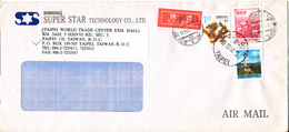 China Taiwan Express Cover 5-10-1994 Topic Stamps
