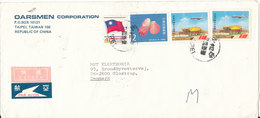 China Taiwan Express Cover Sent Air Mail To Denmark 17-10-1985 Topic Stamps