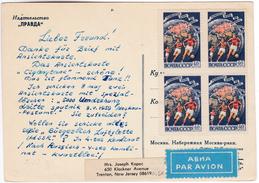 951 Russia 1958 World Football Championship Stamp Mi 2089 On Postcard