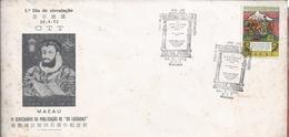 Macao.4th Centenary Of The Book The Lusíadas,by Luís De Camões 1972.Rust Point.400 Jahre Lusíadas Von Luís De Camões
