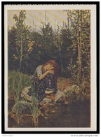 "244 RUSSIA 1956 ENTIER POSTCARD 17238 (K6 K7) Mint VASNETSOV PAINT PAINTING PEINTRE ""ALENUSHKA"" FARY TALES GIRL FILLE - 1923-1991 USSR"