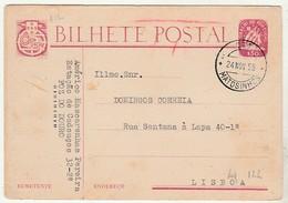 Postal Stationery * Portugal * Foz Do Douro * Matosinhos * 1955