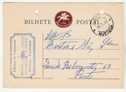 Postal Stationery * Portugal * Murtosa * 1969 * Sapataria * Holed