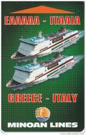 GREECE - Minoan Lines, Cabin Keycard, Sample - Hotelkarten