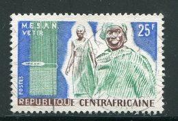CENTRAFRICAINE- Y&T N°51- Oblitéré
