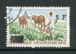 CENTRAFRICAINE- Y&T N°65- Oblitéré