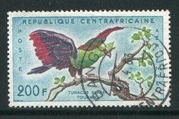 CENTRAFRICAINE- P.A Y&T N°2- Oblitéré (oiseau)