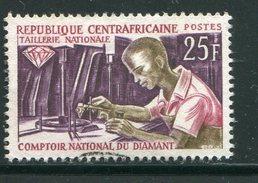 CENTRAFRICAINE- Y&T N°64- Oblitéré