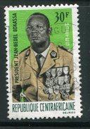 CENTRAFRICAINE- Y&T N°79- Oblitéré