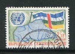 CENTRAFRICAINE- Y&T N°14- Oblitéré