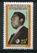 CENTRAFRICAINE- Y&T N°23- Neuf Sans Charnière **