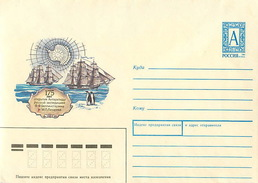 RUSSIA 1995.07.06-№ 518 175 Years The Discovery Of Antarctica Russian Expedition FF Bellingshausen And MP Lazarev
