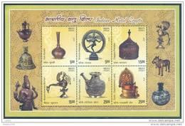 INDIA, 2016, Indian Metal Crafts, Brass Incense Burner, Copper Pandan, Gold Gajalakshmi Lamp, Miniature Sheet, MNH, (**)