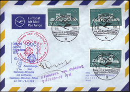 Germany Hamburg 1971 / Philatelic Exhibition Lufthansa And Olympics / First Flight Cover Hamburg-München-Athen