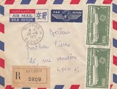 LETTRE ALGERIE. RECOMANDE COLOM_BECHAR POUR LYON  1 TIMBRE AU RECTO - Algérie (1962-...)