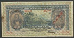 """National Bank Of Greece Drachmae 100/8.2.1922 """"NEON"""" Rare  Date! Super Collectible! - Griechenland"""