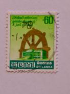 SRI LANKA  1981-83   LOT# 17 - Sri Lanka (Ceylan) (1948-...)