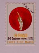 SRI LANKA  1982   LOT# 18  CRICKET - Sri Lanka (Ceylan) (1948-...)