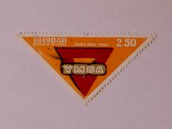 SRI LANKA  1982   LOT# 19  YMCA - Sri Lanka (Ceylan) (1948-...)